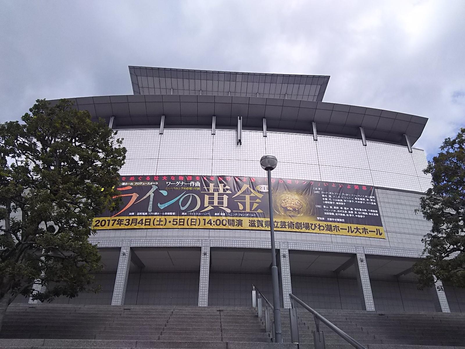 オペラ「ラインの黄金」
