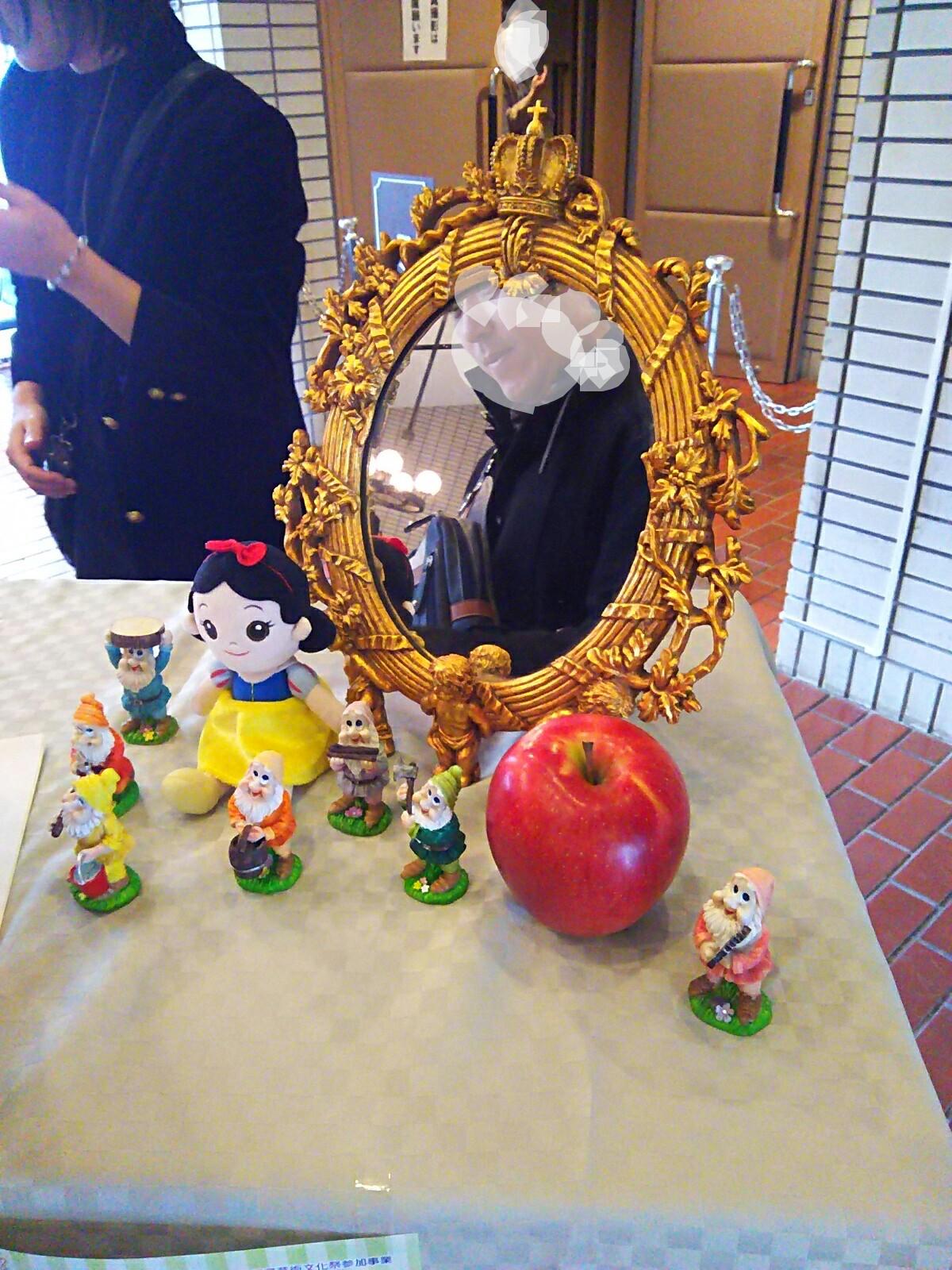 発表会のこぼれ話「白雪姫」 リンゴの行方・・・
